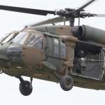 UH-60JA +1EV (DPP)