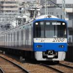 京浜急行 2010.3.16
