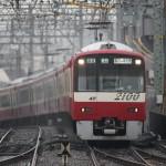 京浜急行 2010.3.25