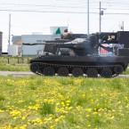 第7高射特科連隊 87式自走高射機関砲