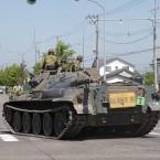 第7偵察隊 74式戦車